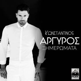 Konstantinos Argiros - Ximeromata